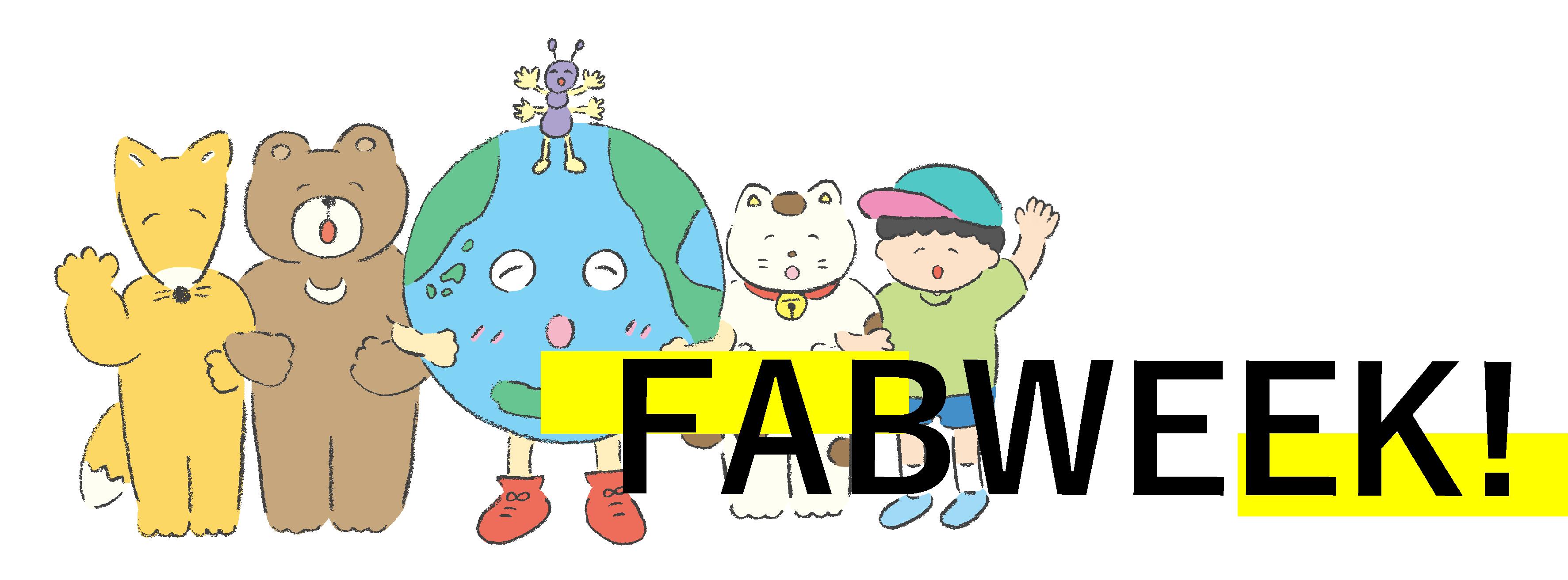 FABWEEK!