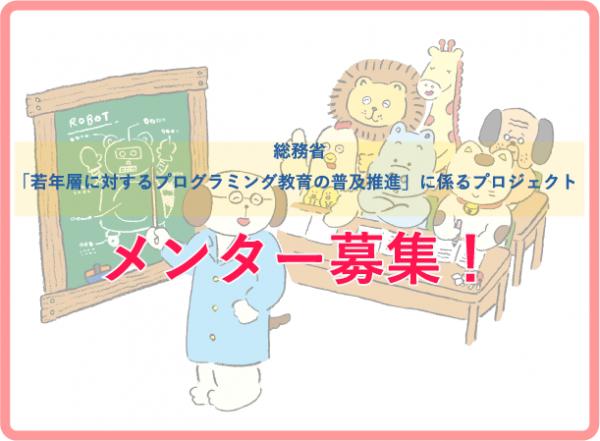 160806_blog-01