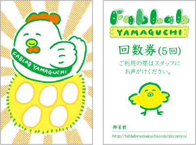 5,000円(5回分)
