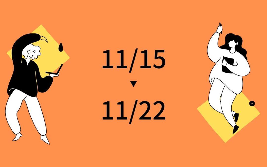 11月オープンデー日程変更のお知らせ